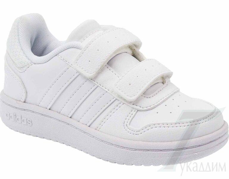 Adidas Hoops 2 CMF C