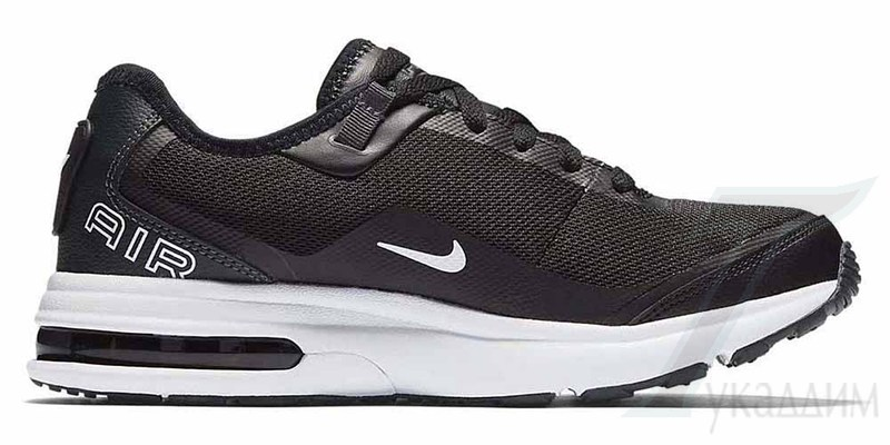 Boys' Nike Air Max LB (GS) Shoe