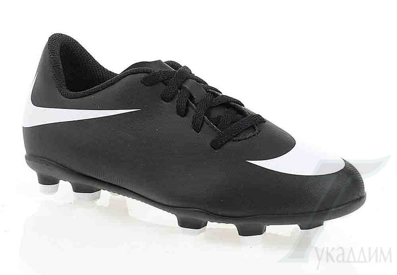 Kids' Nike Jr. Bravata II (FG) Firm-Ground Football Boot