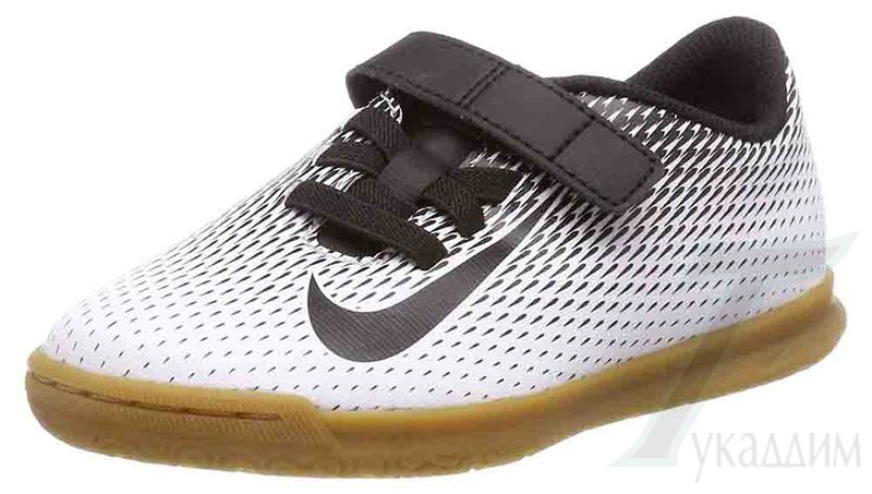 Kids' Nike Jr. Bravata II (V) (IC) Indoor-Competition Football Boot