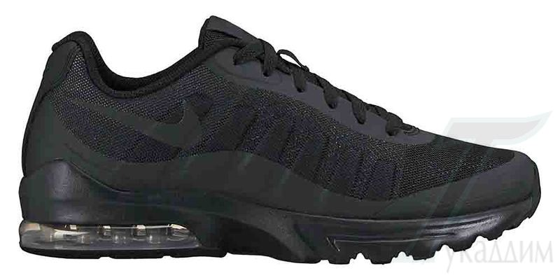 Mens Nike Air Max Invigor