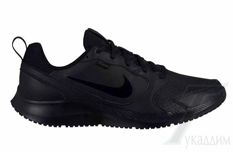 Mens Nike Todos