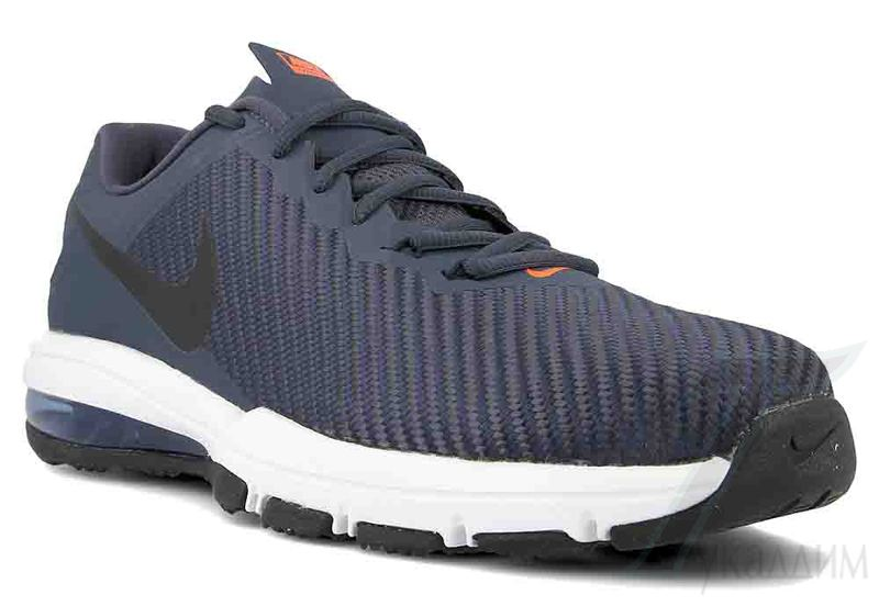 Men's Nike Air Max Full Ride TR 1.5 Training Shoe