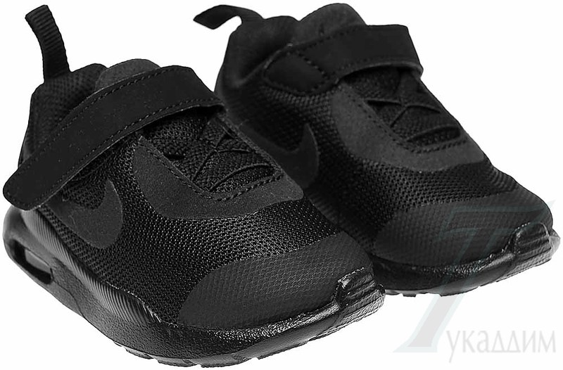 Nike Air Max Oketo kids