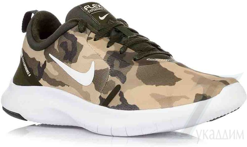 Nike Flex Experience RN 8 Camo