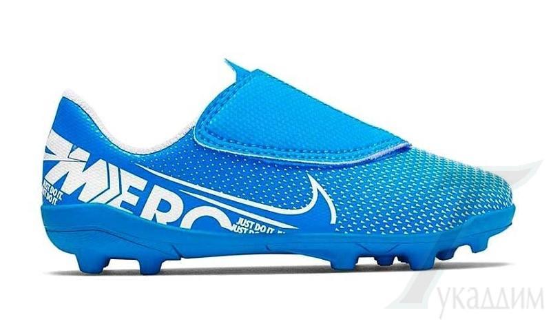 Nike Jr. Mercurial Vapor 13 Club MG