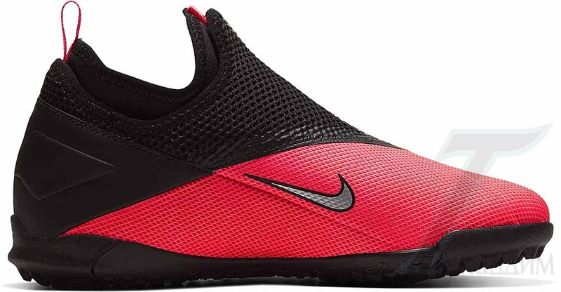 Nike JR Phantom VSN 2 Academy DF TF