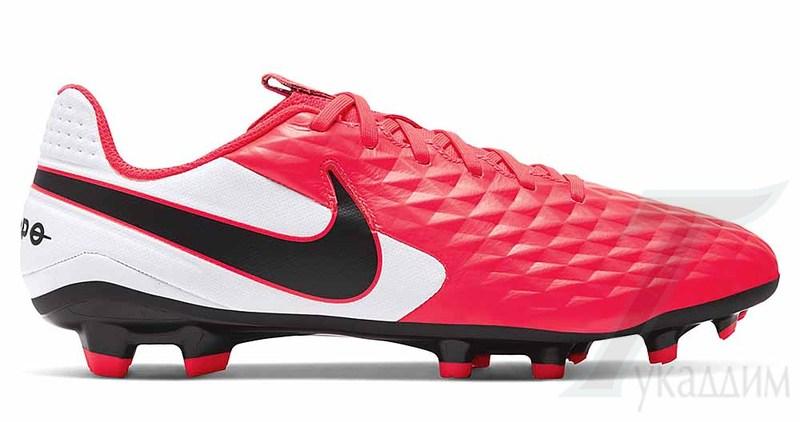 Nike Legend 8 Academy FG