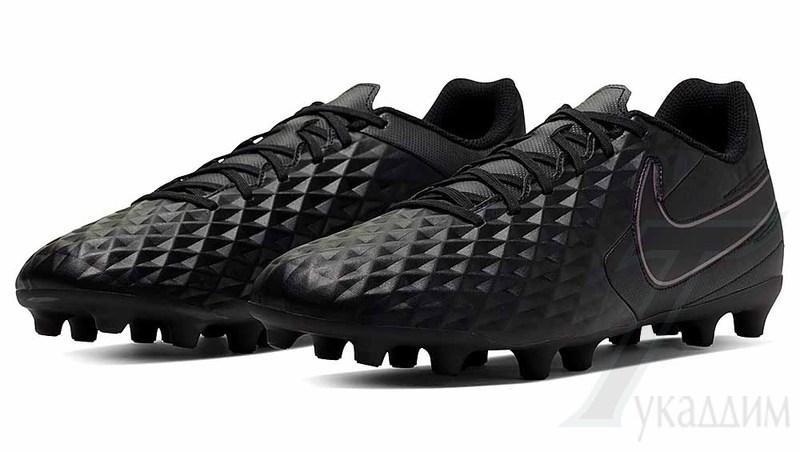 Nike Legend 8 Club Fg Mg