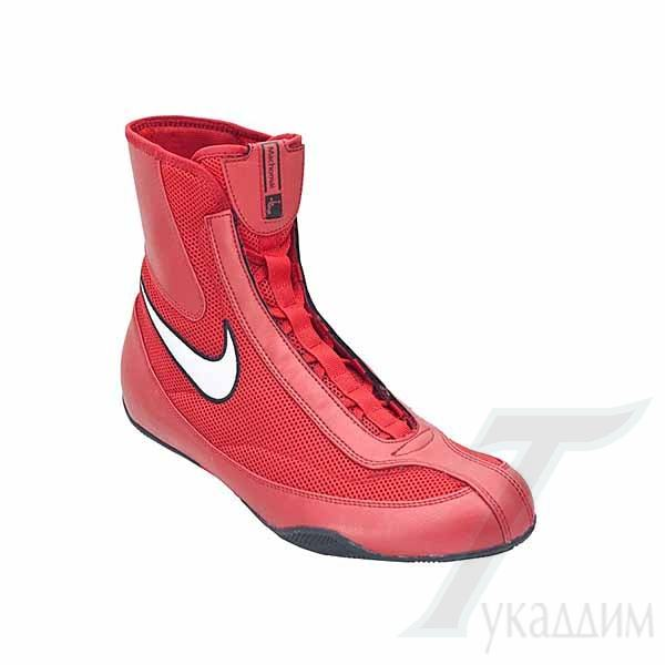 Nike Machomai Mid Boxing Shoe с экономией 1 200 руб.