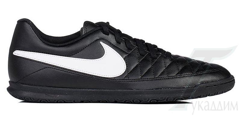 Nike Majestry IC