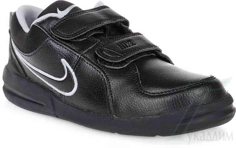 Nike Pico 4 boys