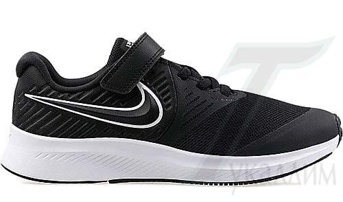 Boy's Nike Star Runner 2 (GS) Running Shoe