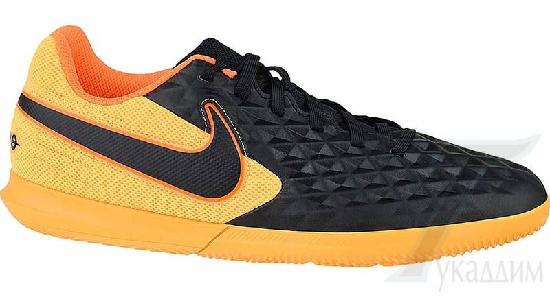 Nike Tiempo Legend 8 Club IC