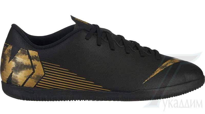 Men's Nike VaporX 12 Club (IC) Men's Indoor/Court Football Boot