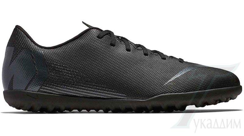 Nike Vaporx 12 Club TF