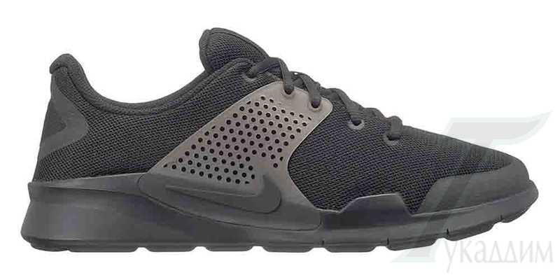 Men's Nike Arrowz Shoe с экономией 820 руб.