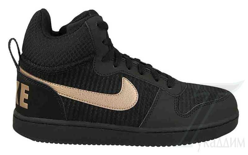 Wmns Nike Court Borough Mid Premium с экономией 700 руб.