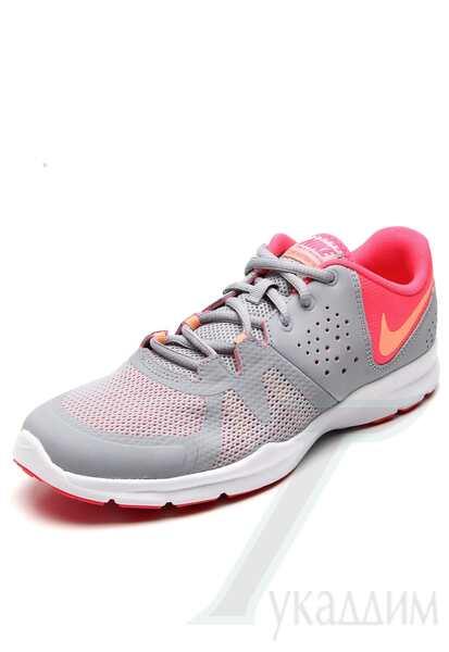 Nike core motion TR3 Mesh
