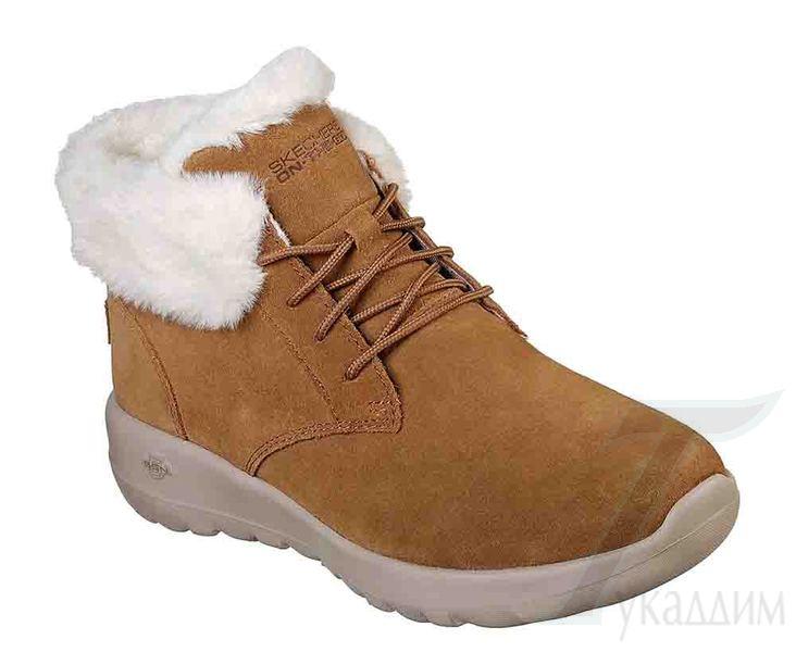 Skechers ON-THE-GO JOY Women's Boots