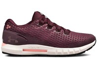 Under Armour Hovr ColdGear Reactor NC