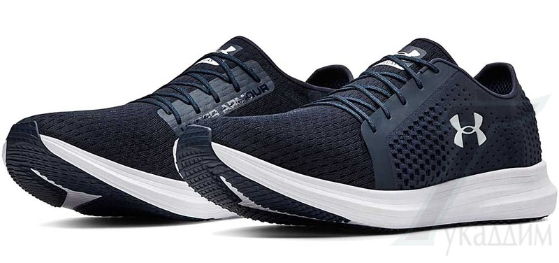 Under Armour Sway
