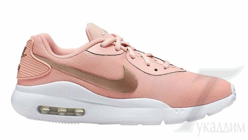 Wmns Nike Air Max Oketo