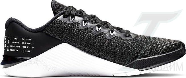 Wmns Nike Metcon 5 с экономией 1 310 руб.
